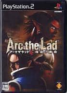 Arc the Lad (video game) ~ Twilight of the Spirit ~ [Regular Edition]