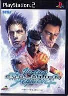 Virtua Fighter (video game) 4 evolution