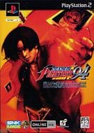 THE KING OF FIGHTERS '94 RE-BOUT [Limited Edition]