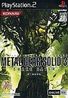METAL GEAR SOLID 3 SNAKE EATER(株主御優待版)