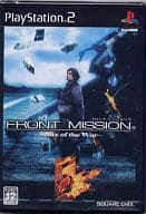 FRONT MISSION 5 - Scars of the War -