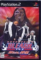 BLEACH - ambition and ambition -