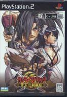Samurai Spirits Tenkuichi Kenshin Den