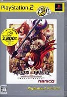 Venus & Braves - Witch and Goddess and Prophecy of Perdition - [PlayStation 2 the Best]
