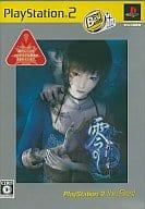 零 ~刺青の聲~ [PlayStation 2 the Best]