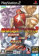 Fatal Fury Legend Battle Archives 1 [NEOGEO Online Collection]