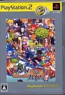 ファントム・ブレイブ 2周目はじめました。 [PlayStation 2 the Best]