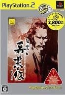 風雲 幕末伝 [PlayStation 2 the Best]