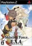 Shining Force Ixa