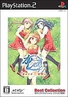 """Kashimashi ~ Girl ・ Meet ・ Girl ~ """"First Summer Story."""" [Best Edition]"""