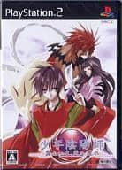 Shonen Onyang-Tsubasa Yuma, Return to Heaven-[Regular Edition]