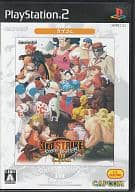 Street fighter III 3rd STRIKE Fight for the future [best version]