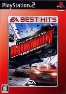 Burnout Revenge [Best Edition]