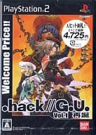 .hack // G.U. Vol.1 - Reborn - [Best Version]