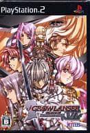 Growlanser VI - Precarious world-