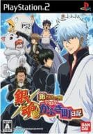 With Gintama Silver! My favorite town diary