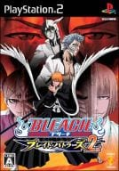 Bleach ~ Blade ・ Butlers 2nd ~