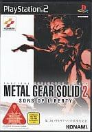 METAL GEAR SOLID 2 SONS OF LIBERTY(第二回メタルギアソリッド債発行記念版)