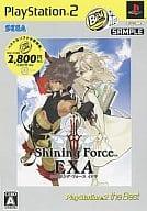 Shining Force Ikusa [Bargain Edition]