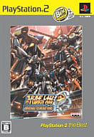 Super Robot Wars OG [Bargain Edition]