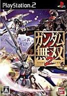 Gundam Musou 2 [Regular Edition]