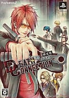 Death Connection [Limited Edition]