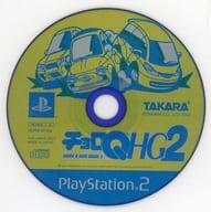 チョロQ HG2(状態:ゲームディスクのみ)
