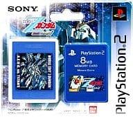 PlayStaion 2専用メモリーカード(8MB) Premium Series 機動戦士Zガンダム エゥーゴVS.ティターンズ