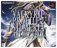Valkyrie Profile 2 Silmeria ARTIFACT BOX