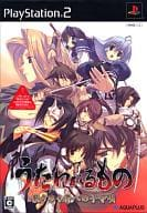 Utawarerumono lullaby to those who are scattering [Limited Edition]