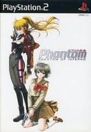 ランクB)Phantom ~PHANTOM OF INFERNO~ [通常版]