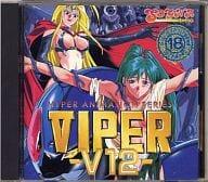 VIPER V12