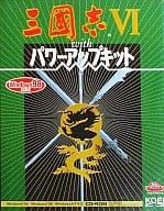 Sangokushi 6with Power Up Kit