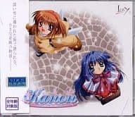Kanon (Kanon) for all ages