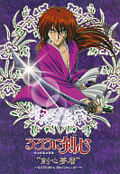 Rurouni Kenshin Kenshin Yume Date Turning Calendar