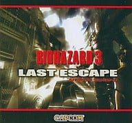 BIOGAZARD 3 LAST ESCAPE [Limited Edition with Gamepad]