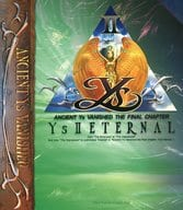 Ys 2 Eternal [First Press Limited Edition] (CD-ROM version)