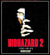 BIOHAZARD 2 Biological hazard 2 [Great Series]