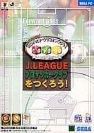 Create a J.LEAGUE Professional Soccer Club! [Limited Edition]
