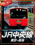 Microsoft Train Simulator Real Add-on Series 1 JR Chuo Line Tokyo-Takao