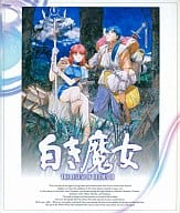 White Witch New Price Edition (DVD-ROM)