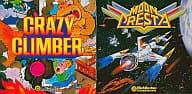 Crazy Climber / Moon Cresta W Selection (15)