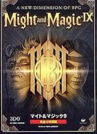Might and Magic IX [Full Japanese version]