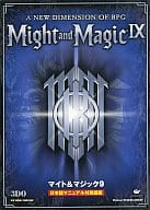 Might and Magic IX [English version with Japanese manual]