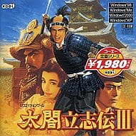 Taiko Shitenno III (Koei's classic series)