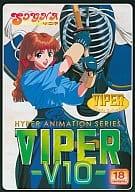 VIPER -V10- Classic Collection