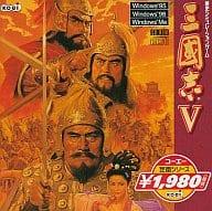 Sangokushi V Coe Standard Series [Bargain Edition]