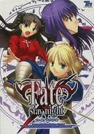 Fate / stay night [normal version]
