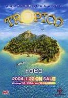 Tropico [Japanese Version] [Price Revision]