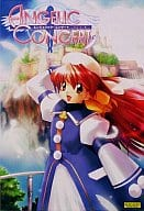 ANGELIC CONCERT Encore (Angelic Concert Encore)
